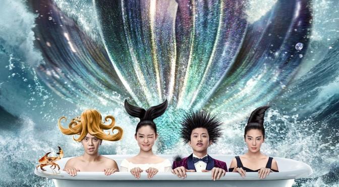 ★『美人魚』香港版Blu-ray・DVD発売