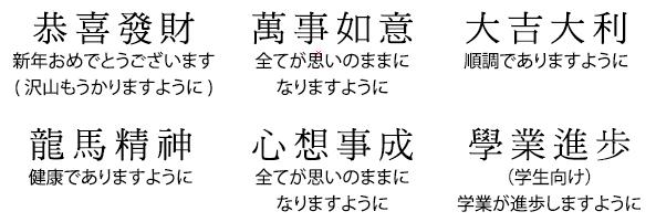 newYear02